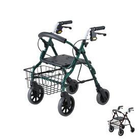 セーフティーアーム ロレータ RSA-R RSA-G イーストアイ (介護 歩行補助器 歩行器 歩行車 折たたみ) 介護用品