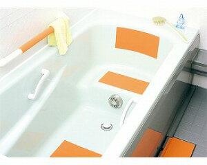 G+スーパー浴室シート (2枚入) W-241 マーナ (滑り止めマット 風呂 滑り止め 浴槽 滑り止めマット) 介護用品