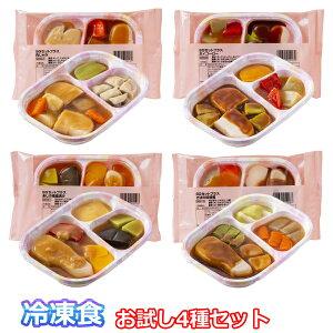 (代引き不可)冷凍おかず SGセットプラス 4種類×1袋 日東ベスト (介護食 区分3 舌でつぶせる 冷凍 おかず ムース食) 介護用品