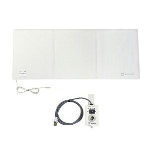 (代引き不可) コールマット・徘徊コールIII HC-3 MSN800 テクノスジャパン (介護 ナースコール 探知 離床センサー) 介護用品