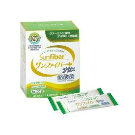 サンファイバープラス 6g×30包 太陽化学 (介護食 食品 酪酸菌) 介護用品