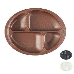 木目 すくいやすい仕切りプレート NLPS1 スケーター (介護 食器 茶碗) 介護用品
