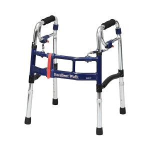 スライドフィットEX 固定式 M-0288 ミニタイプ ユーバ産業 (介護 歩行補助 歩行器 折りたたみ) 介護用品