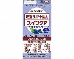 キューピー ジャネフ ファインケア すっきりテイスト ブルーベリー味 21166→12958 125mL (介護食 栄養補助食品 ドリンク 水分補給) 介護用品