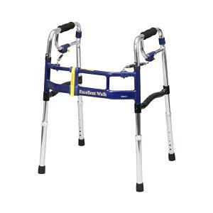 スライドフィットEX 固定式 H-0288 スタンダード ユーバ産業 (介護 歩行補助 歩行器 折りたたみ) 介護用品