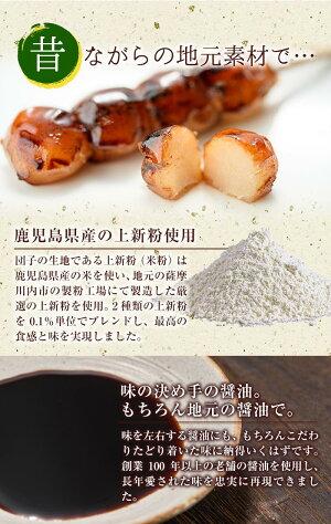 ちんこ団子【送料無料】