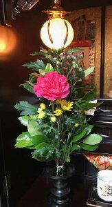 【あす楽12時まで】お買い得 お墓参り 花 お供えの花束 一対 仏壇 仏花 生花 供花 盆花 お盆