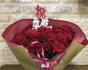 還暦 お祝い 父 母 バラの花束 赤いバラ60本 花 ギフト フラワー アレンジ フラワーアレンジメント 生花 生花アレンジ プレゼント 切り花 バラ 誕生日 結婚祝い 結婚記念日 出産祝い