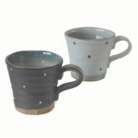 ペアマグカップ 土物水玉国産 食洗機対応 レンジ対応 珈琲 コーヒー 和風 温もり プレゼント ペア ギフト箱入