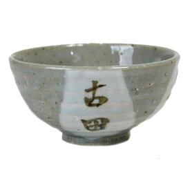 お名前入りの 玉紋 赤ご飯茶碗(中)