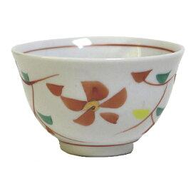 煎茶碗 赤絵風車 千茶 国産 業務用 食器