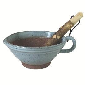 すり鉢 均窯 山椒すりこぎ付 大 小鉢 調理器具 食器 業務用