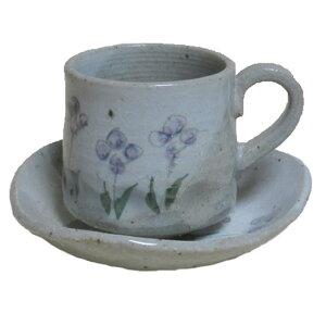 すみれコーヒー碗皿