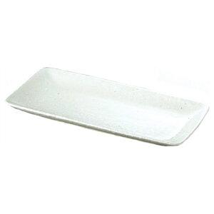 焼物皿 粉引 長角皿 28.5cm日本製 業務用 食器 美濃焼