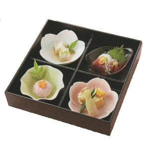 松花堂 弁当 四つ仕切り 花セット(食材は含まれません)弁当箱 オードブル 和食器 おせち 小鉢 小皿 国産 食器