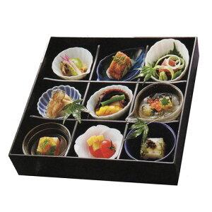 松花堂 弁当 九つ仕切り 風セット(食材は含まれません)弁当箱 オードブル 和食器 おせち 小鉢 小皿 国産 食器