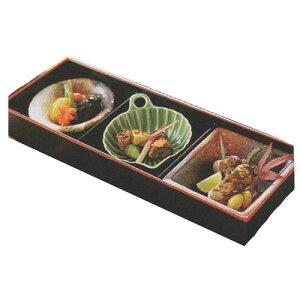 松花堂 弁当 三つ仕切り 月セット(食材は含まれません)弁当箱 オードブル 和食器 おせち 小鉢 小皿 国産 食器