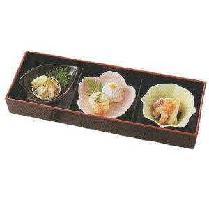 松花堂 弁当 三つ仕切り 花セット(食材は含まれません)弁当箱 オードブル 和食器 おせち 小鉢 小皿 国産 食器