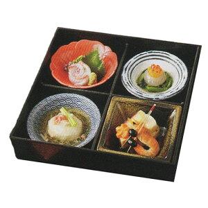 松花堂 弁当 四つ仕切り 雪セット(食材は含まれません)弁当箱 オードブル 和食器 おせち 小鉢 小皿 国産 食器