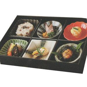 松花堂 弁当 六つ仕切り 雪セット(食材は含まれません)弁当箱 オードブル 和食器 おせち 小鉢 小皿 国産 食器
