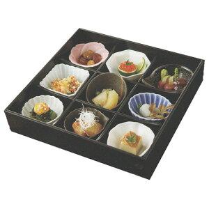 松花堂 弁当 九つ仕切り 雪セット(食材は含まれません)弁当箱 オードブル 和食器 おせち 小鉢 小皿 国産 食器