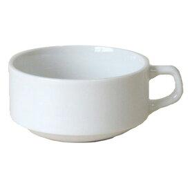 スープカップ ベーシック スタック 白 280ccくて重なりがよいカップ日本製 業務用食器 食器