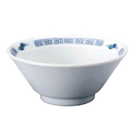 中華 ライス碗 翔鳳 14.9cm 日本製 業務用 食器中華食器 業務用 ラーメン 中華飯 反丼 スープライス ご飯茶わん