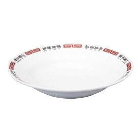 中華 リム玉 深皿 北京菜譜 大 23.5cm日本製 業務用 美濃焼 白 中華食器 大皿 盛皿 平皿 丸皿