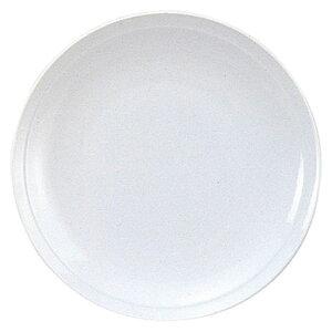 小皿 白中華 3.0皿 9.8cm【2個組】国産 業務用食器 中華食器 たれ しょうゆ皿 丸皿 漬物