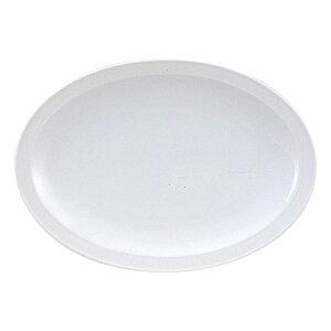 プラター 白中華 楕円皿 中 18.5cm 国産 業務用 食器楕円形 中華食器 餃子 酢豚