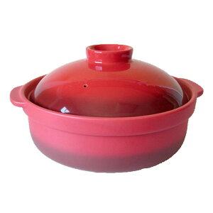 土鍋 ガス対応 5.5号 ベイクレッド【1人用】日本製 業務用 調理器具