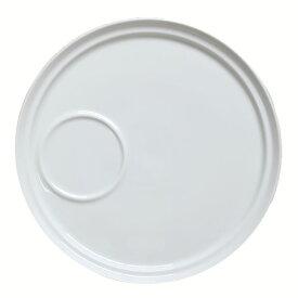 カフェプレート 白 (25.0cm)【日本製】