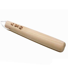 すりこぎ 木曽ヒノキ 18.0cm 国産 調理器具 木製