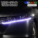 LEDテープ 高輝度SMD 30cm/15LED 極細4mm幅 ベース:ブラック(黒)ホワイト(白)薄型,LEDテープライト,テープ型,防水仕…