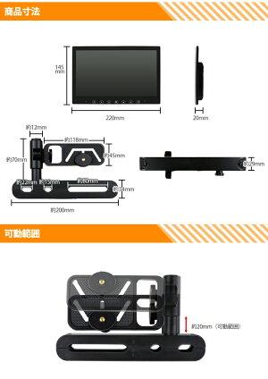 9インチワンタッチヘッドレストモニター(リアモニター)【モニター×金具2組set】
