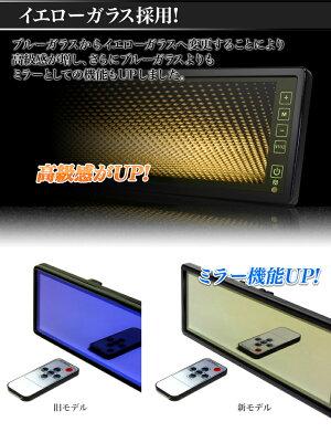 10.2インチルームミラーモニター【タッチパネル式】
