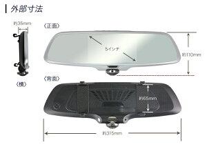 360度/全方向撮影/ドライブレコーダー