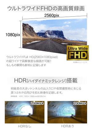 ドライブレコーダーGPSGセンサー内蔵LED信号機対応高画質小型16GBmicroSDカードプレゼント送料無料HDRウルトラワイドフルHDHDMI小型ドライブレコーダー軽量60gドラレコ一体型1年保証QD-302