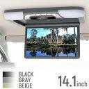 フリップダウンモニター DVD14.1インチ リア モニター 1366×768pix 高画質 WXGA液晶モニター DVDプレーヤー TVゲーム…