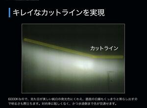 LEDヘッドライト/H4Hi/Lo/H8/H11/H16/HB4