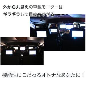 【送料無料】リアモニターワンタッチセンターヘッドレストモニター9インチ安心1年保証【10P14Sep12】