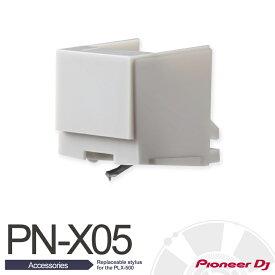 PioneerPN-X05【パイオニア】【Replaceable stylus for the PLX-500】