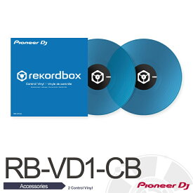 PioneerRB-VD1-CB【パイオニア】【REKORDBOX DVS専用CONTROL VINYL 2枚組】【送料無料】