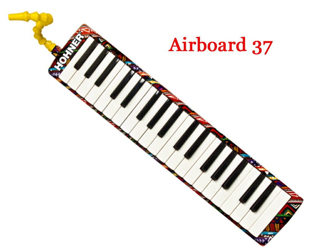 HOHNER (ホーナー)Airboard 37 Melodica 【エアボード・メロディカ】