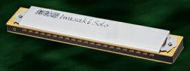 TOMBO (トンボ)超特級・イワサキソロ No.1921S 【No.1921S 超特級 Iwasaki Solo】【キーをお選びください】