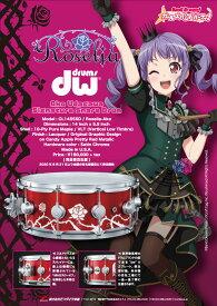 【完全受注生産】 DW-CL1455SD/ROSELIA-AKO Roselia Ako Udagawa Signature Snare Drum【送料無料】【ドラムコネクション】【バンドリ】【ロゼリア】【宇田川あこ】【スネアドラム】