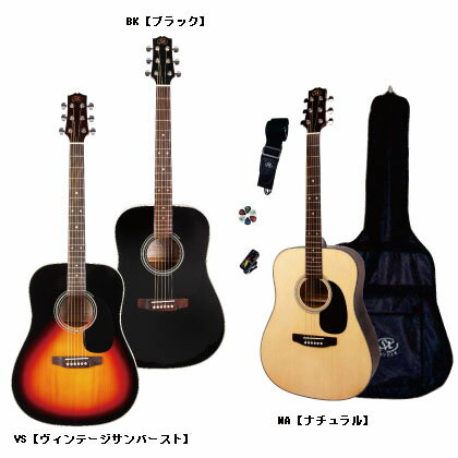SX アコースティックギター・セット(キクタニミュージック)SA1-SK 【カラーをご指定下さい】【フォークギター】【入門ギターセット】