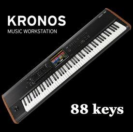 【真空管アンプ付セット!!】KORG KRONOS2 88 【88鍵盤】【STAY HOME応援セット】【送料無料】