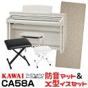 【高低自在椅子&ヘッドフォン付属】KAWAI CA58A【プレミアムホワイトメープル】【お得な防音マット&X型イスセット!】…