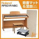【高低自在椅子&ヘッドフォン付属】Roland ローランド RP501R-NBS 【ナチュラルビーチ調】【お得な防音マットと足台セ…